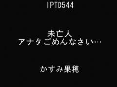 IPTD568